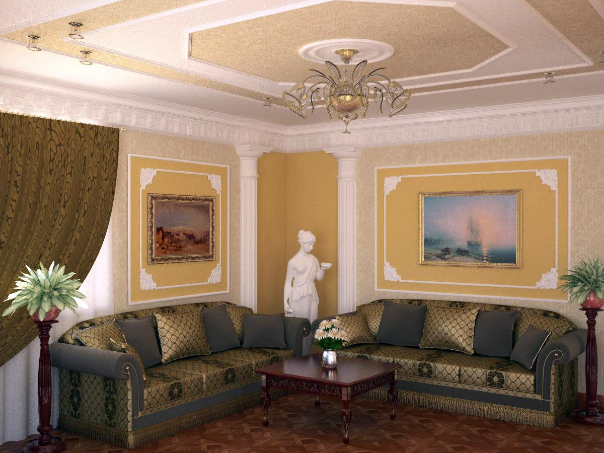 Top Traditional Home Living Room Design 1200 x 900 · 190 kB · jpeg